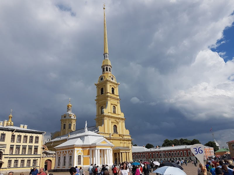 รูปPeter and Paul Fortress